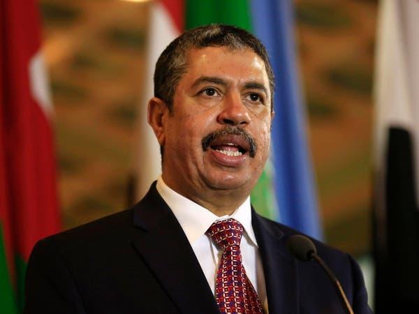 بحاح يترأس أول اجتماع لحكومته بعد انتقالها إلى #عدن
