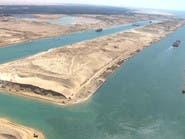 منع السفن القطرية من دخول موانئ هيئة قناة السويس