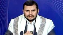 حوثی لیڈر کی پڑوسی ملکوں پر میزائل حملوں کی دھمکی