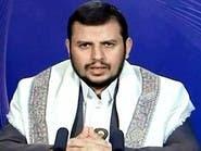 زعيم ميليشيات الحوثي يهدد بقصف دول الجوار بالصواريخ