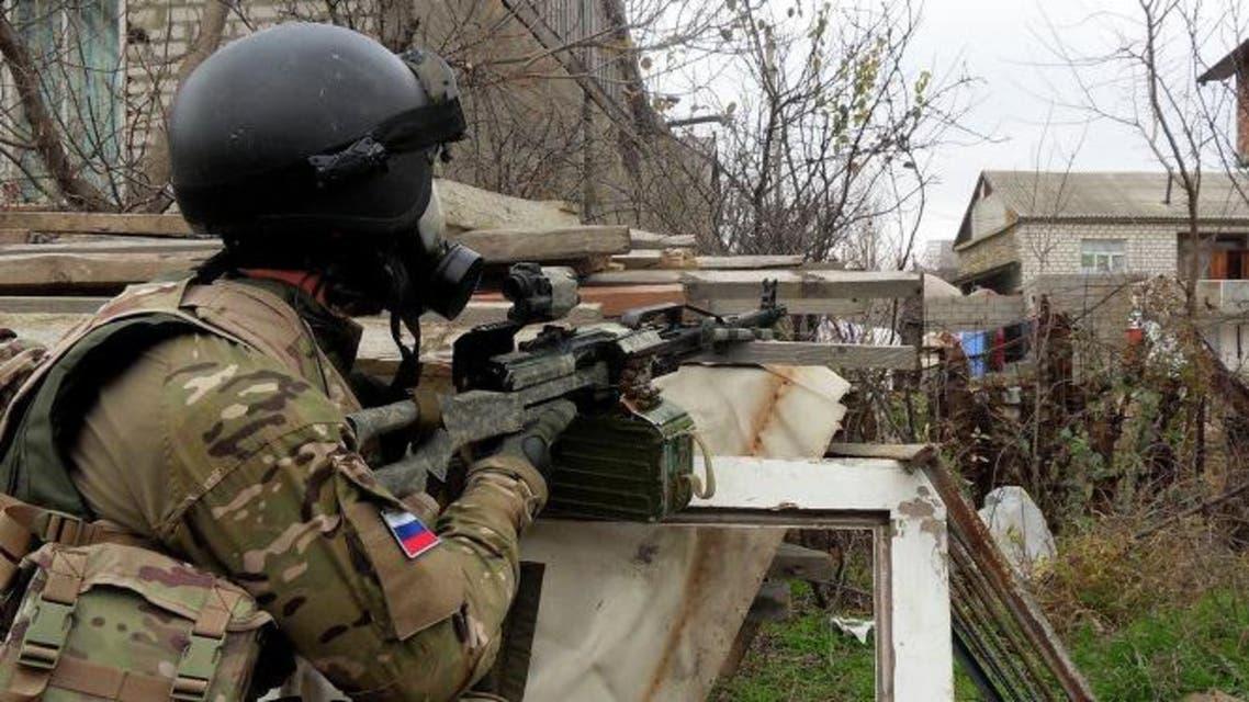 russian forces ap