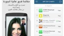 Saudi Arabia goes wild for new messaging app SOMA