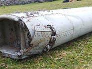 """هولندا: روسيا زودت انفصاليين بصاروخ أسقط """"الماليزية"""""""