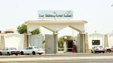Saudi court sentences man who raped daughter to 13 years in jail