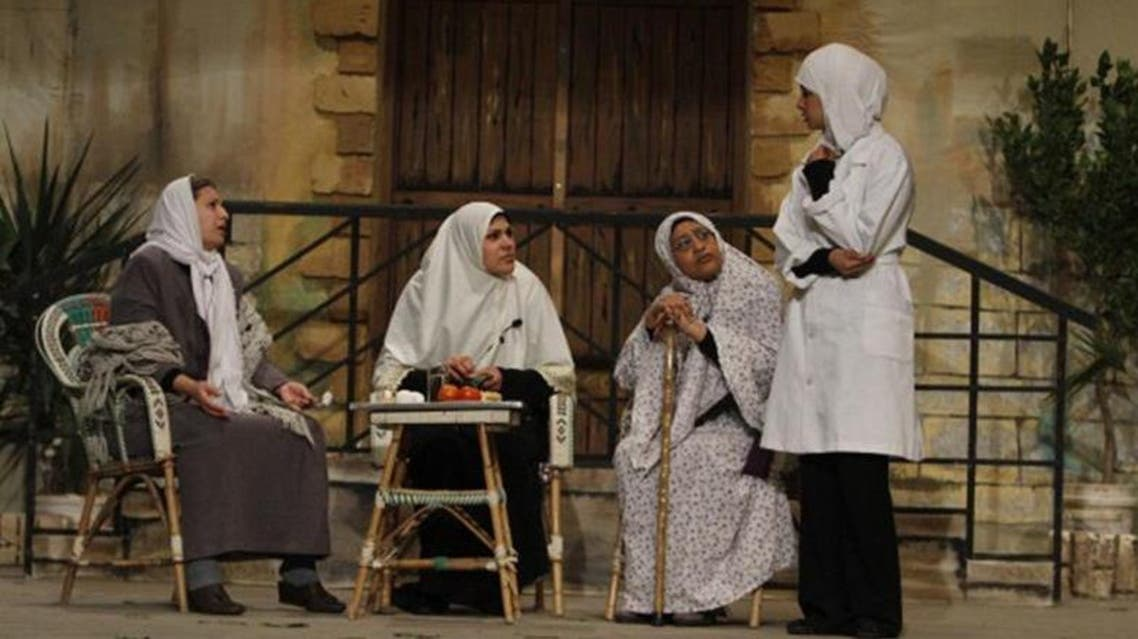 Palestinian women perform in a play in Gaza City in 2012 AFP