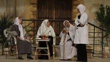 Saudi women playwrights upset over gender discrimination
