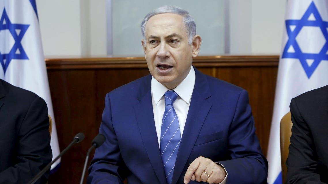 Israel's Prime Minister Benjamin Netanyahu attends the weekly cabinet meeting at his office in Jerusalem August 2, 2015. REUTERS/Gali Tibbon/Pool