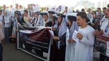 الأيزيديون يتظاهرون في الذكرى الأولى لاحتلال سنجار