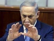 إسرائيل تحاول قطع طريق الفلسطينيين نحو الجنائية الدولية