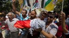 Riyadh blasts 'heinous terrorist' killing of Palestinian toddler