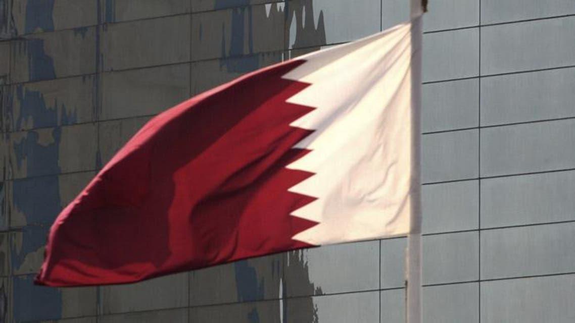 Qatar - AFP