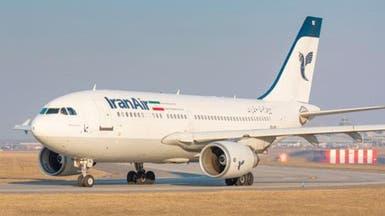 إيران تعتزم شراء نحو 90 طائرة بوينغ وإيرباص سنوياً