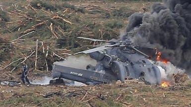 بعد السوخوي.. سقوط طائرة #هليكوبتر_روسية في سوريا