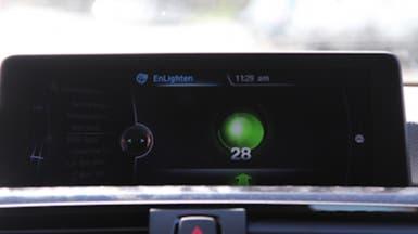 تطبيق لسائقي BMW للتنبؤ بزمن تغير لون إشارات المرور