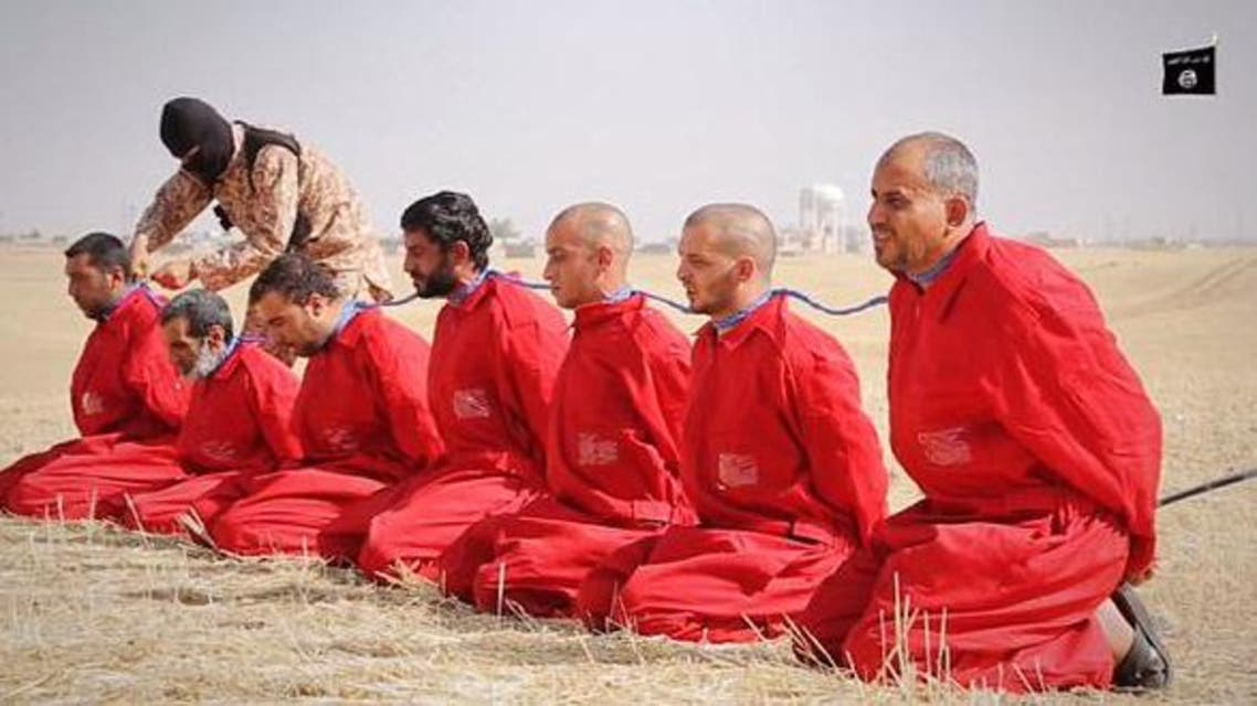داعش اعدام - العراق