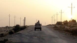 قتلى وجرحى بهجوم إرهابي شمال سيناء