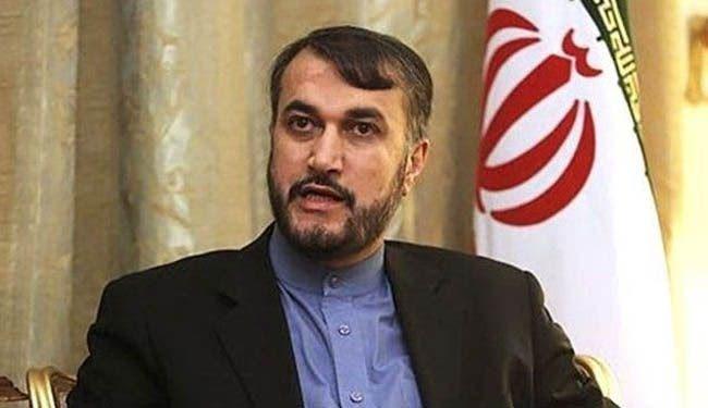 حسين اميرعبداللهیان
