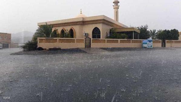 Raining in UAE
