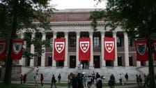 Thirty Saudi students complete leadership training at Harvard