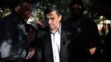 Iran's Ahmadinejad seeks comeback