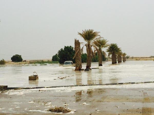 Rains in KSA