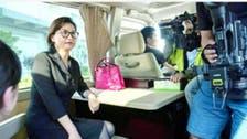 المليارديرة الصينية كونفاي.. أغنى امرأة عصامية بالعالم