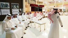 All set for Saudi municipal elections
