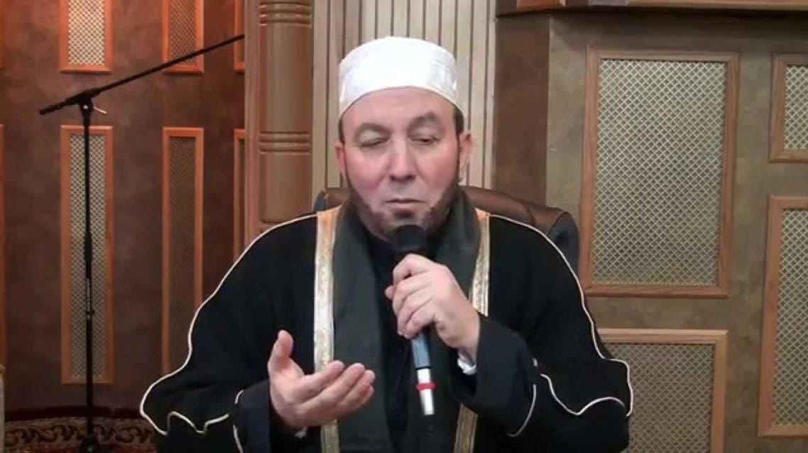 Mohamed Gibril