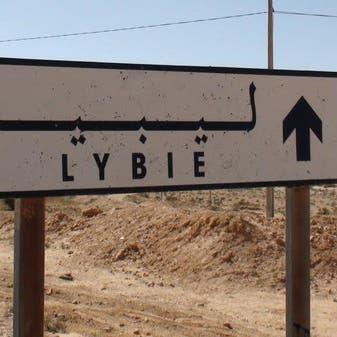 ليبيا: وجود المرتزقة والقوات الأجنبية يهدد بلدنا