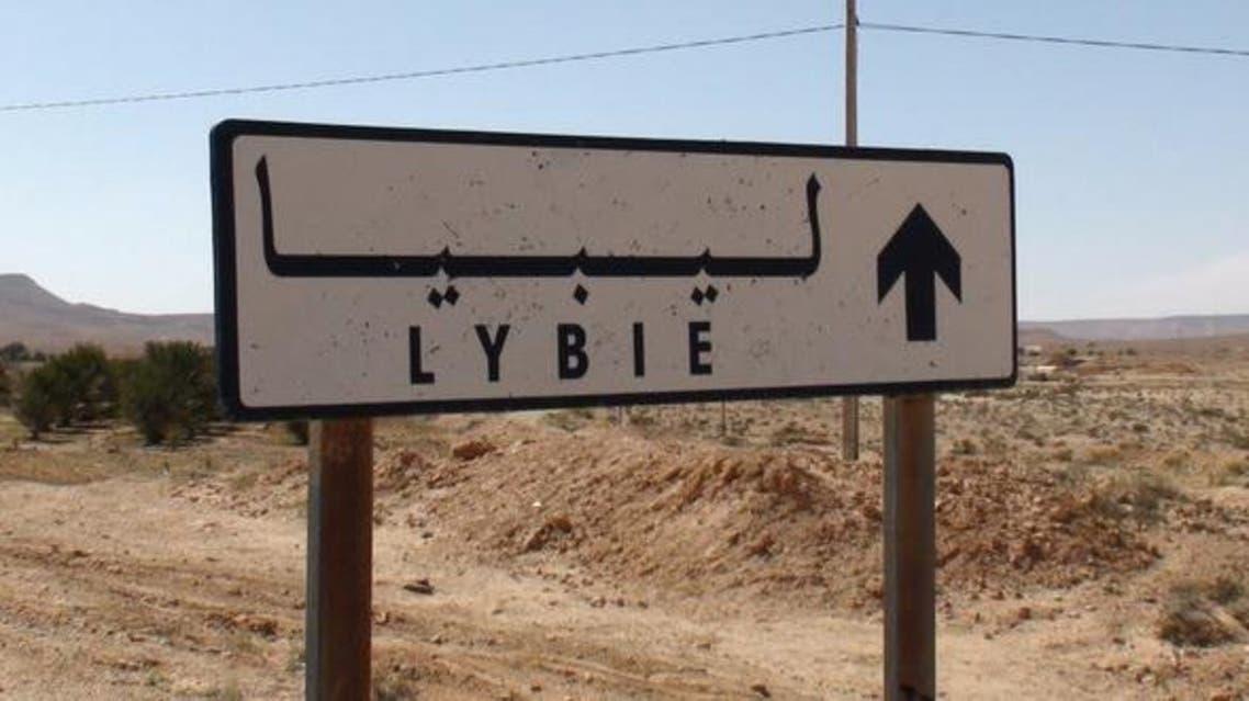 ليبيا حدود الجزائر