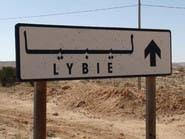 #الجزائر تستعد لإعادة فتح معابرها البرية مع ليبيا