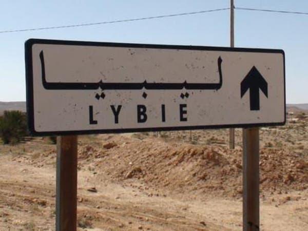 مساعدات إنسانية من الجزائر إلى ليبيا