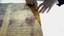 Facing ISIS threat, Iraq digitizes national library