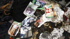 Israeli arrested after Palestinian toddler killed in arson attack
