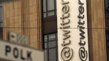 Twitter shares close at all-time low on growth worries