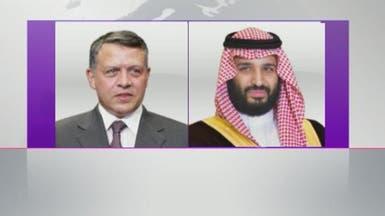 ولي ولي العهد السعودي يعزي ملك الأردن
