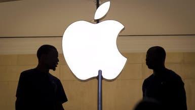 أبل أكبر شركات العالم قيمة بـ 1.8 تريليون دولار