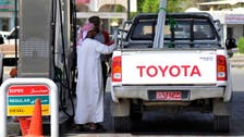 Global energy subsidies to reach $5.3 trillion, KSA 4th