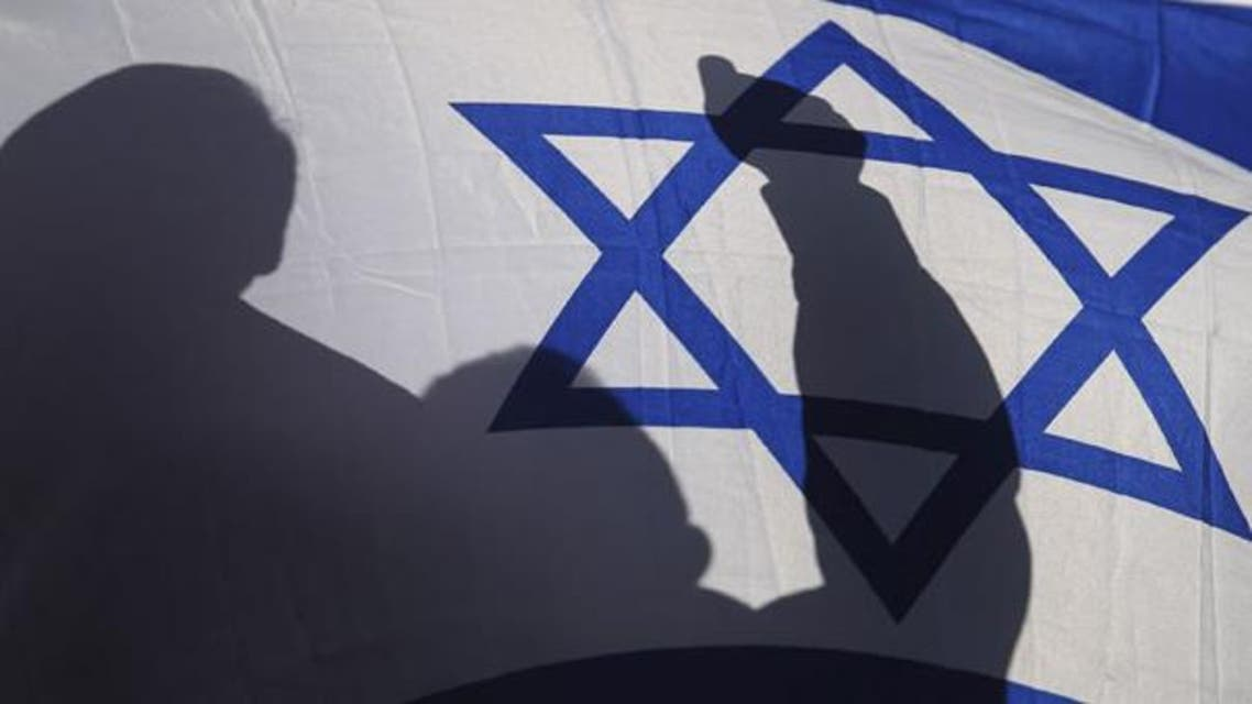 Israel Reuters