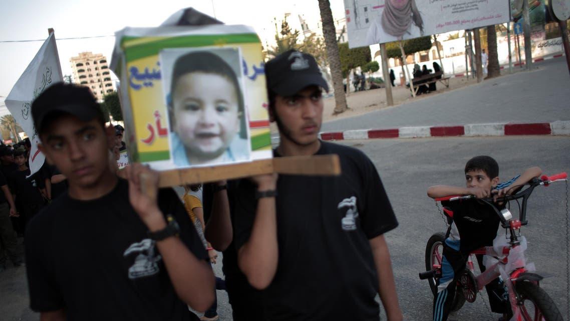 Palestinian toddler