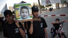 فلسطینی شیر خوار کے قتل کا ملزم انتہاپسند یہودی گرفتار