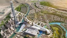 Dubai launches world's 'tallest' residential tower