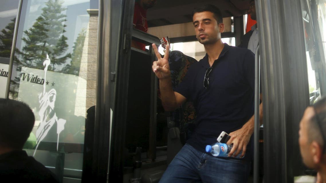 gaza football