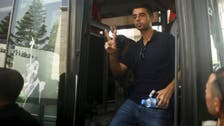 Palestinian football team to play in Gaza for first time since 2000