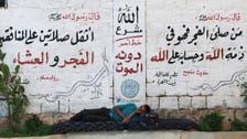 امریکا کے تربیت یافتہ پانچ شامی باغی النصرۃ محاذ نے پکڑ لیے