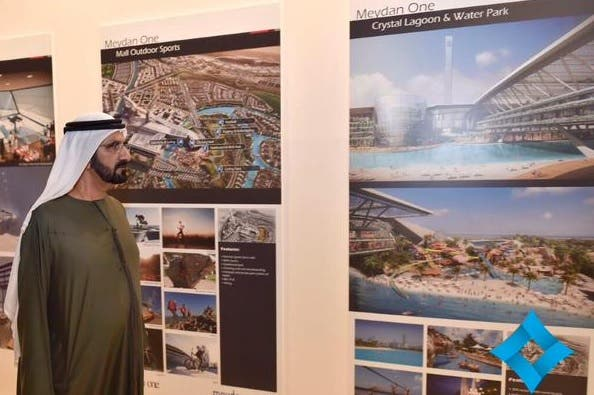 New giant project in Dubai