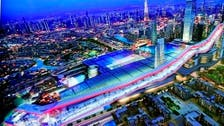 A look at Dubai's new Meydan One megaproject
