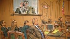 U.S. 'to intervene' in Palestinian terror case