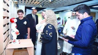 """""""سياحة دبي"""" تخدم العملاء بالروبوت والتقنيات الذكية"""