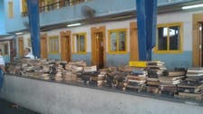 Egyptian authorities stop smuggling of 761 antique law books